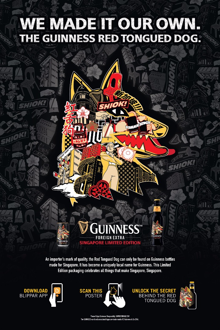Guinness Foreign Extra Singapore Limited Edition poster